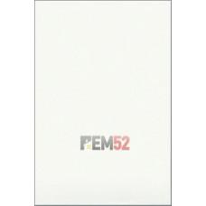 Реечный потолок 84 мм, белый глянец 101
