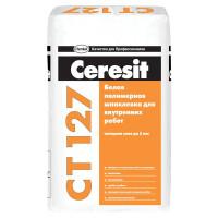 Шпаклевка полимерная Ceresit CТ 127 для внутренних работ (25 кг)