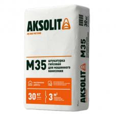 Штукатурка Аксолит М35 (30кг) гипсовая машинного нанесения