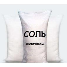 Соль техническая, мешок 50 кг