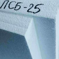 Пенопласт ПСБ-С-25 (1м х1м х5см) стеновой фасадный ППС-13