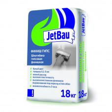 """Шпатлевка гипсовая финишная JetBau """"ФИНИШ ГИПС"""" (18 кг)"""
