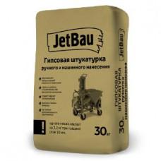 JetBau Гипсовая штукатурка машинного нанесения Белая