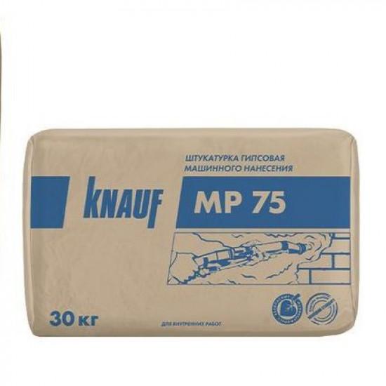 Штукатурная смесь гипсовая Кнауф МР-75 (30кг) машинного нанесения