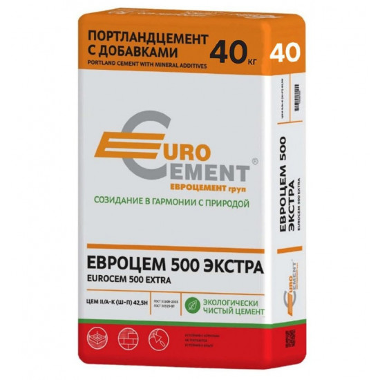 Цемент М500 Д20 (40 кг мешок)