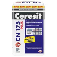 Универсальная самовыравнивающаяся смесь Ceresit CN 175 (25кг) от 3 до 60 мм.