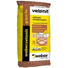 Клей Вебер Ветонит Гранит Фикс (granit fix) 25 кг
