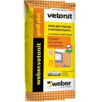 Клей для керамогранита Вебер Ветонит Профи плюс 25 кг