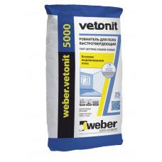 Ровнитель для пола быстротвердеющий Ветонит 5000 (Vetonit) (25кг)